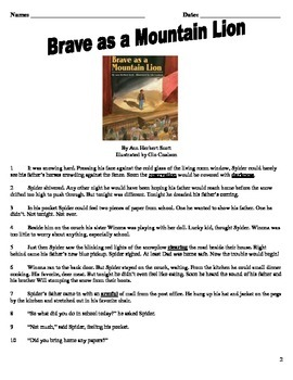 STAAR Brave as a Mountain Lion