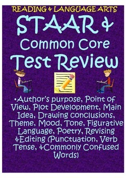 STAAR & Common Core- Reading Comprehension Practice & Review