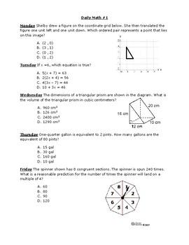 STAAR Daily Test Prep Bundle - 7th Grade Math - 40 weeks!