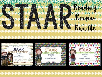 STAAR Reading Review {Category 1,2,3} BUNDLE