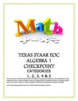 STAAR EOC Algebra 1 – Reporting Categories 1, 2, 3, 4, & 5 Checkpoint Bundle