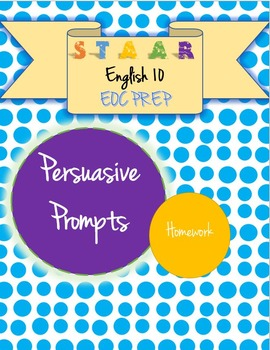 persuasive essay on homework