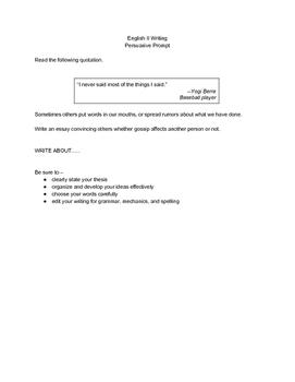 STAAR EOC Format Persuasive Writing Prompts