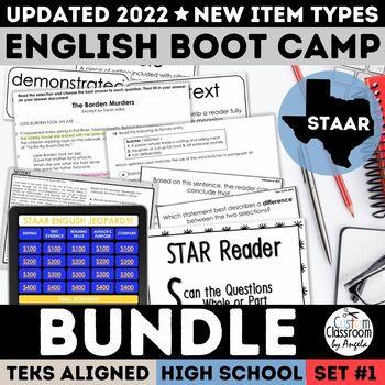 STAAR English I & II Boot Camp Bundle