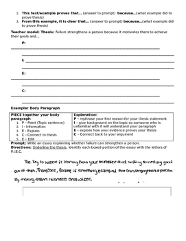 STAAR Expository Essay
