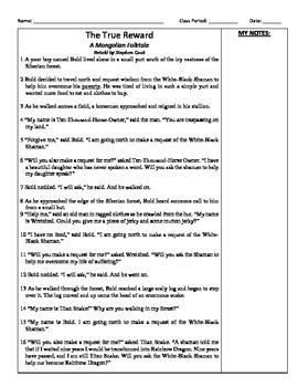 STAAR Reading Comprehension Practice-- Fiction/Folktales