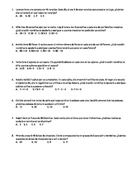 STAAR Formatted Multiplication Word Problems Spanish
