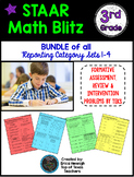 STAAR Math Blitz: 3rd Grade BUNDLE of  Reporting Category Sets 1-4 (TEKS)