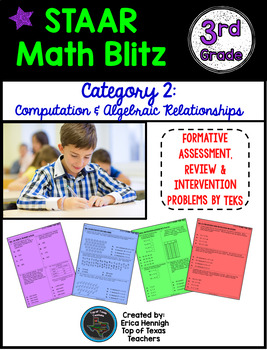 STAAR Math Blitz Reporting Category #2: Computation & Algebra 3rd Grade TEKS