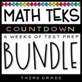 3rd Grade Math TEKS - Test Prep Countdown
