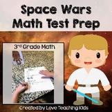 STAAR Math Review | Test Prep