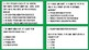 STAAR Math Task Cards TEKS 5.2