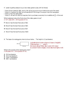 STAAR Mathematics 7th Grade Weak Objectives Practice