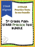 STAAR Practice Test Bundle