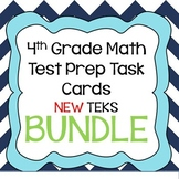 STAAR Readiness 4th Grade Math Test Prep Task Cards BUNDLE