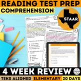 STAAR Reading Comprehension Passages | PDF & Google Form |