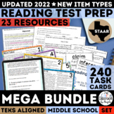 STAAR Reading Test Prep Mega Bundle