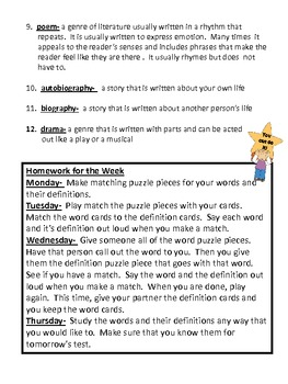 STAAR Reading Vocabulary Homework, Tests, and Review- 3 weeks