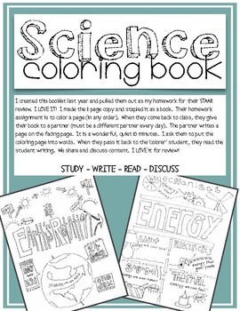SCIENCE Coloring Book - last minute STAAR review -5th TEKS by ...