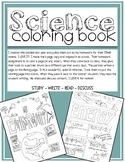 SCIENCE Coloring Book - last minute STAAR review -5th TEKS