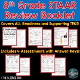 STAAR Science Review Booklet Bundle