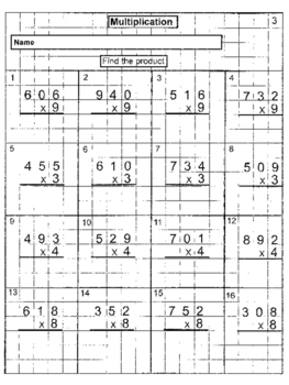 STAAR Test Grid: Multiplication and Division