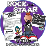 STAAR Test Prep Station Review Activity TEKS 4.4H Multiplication & Division