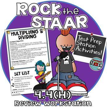STAAR Test Prep Station Review Activity TEKS 4.4H Multiplication & Division
