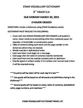 STAAR Vocabulary/ ELA Vocabulary Dictionary