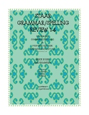 STAAR WRITING:  GRAMMAR AND SPELLING RULES REVIEW