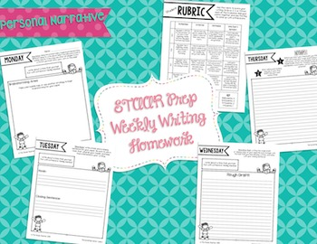 STAAR Writing Prep Weekly Essay Homework BUNDLE- Narratives & Expository