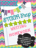 STAAR Writing Prep Weekly Essay Homework BUNDLE- Narrative