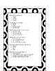 STAAR poetry practice test
