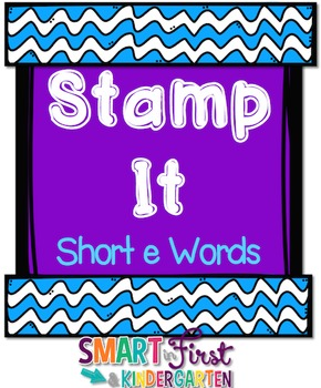 STAMP It Short e Words