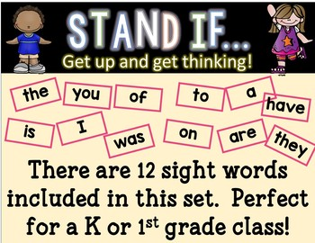 STAND IF: Sight Words Set #1