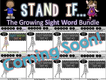 STAND IF: The SIGHT WORD BUNDLE!!