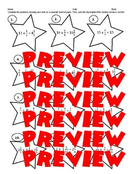 STAR Multiplying & Diving Fractions Practice PREVIEW ONLY