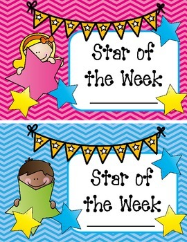 "All About Me ""Star Student of the Week"" Pack"