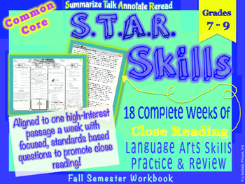 STAR Skills: Common Core Close Reading & Language Skills {Fall Semester}