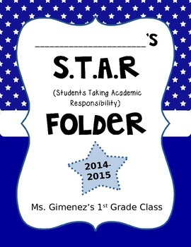 S.T.A.R Take Home Folder Cover (Editable) Freebie