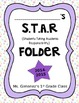 S.T.A.R Take Home Folder Cover (Editable) Pastel Colors