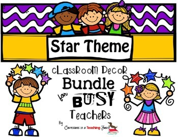 STAR Theme Classroom Decor Bundle