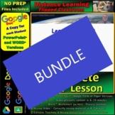 STAR* Video Lesson CHEMISTRY Seven Lesson - BUNDLE DINB