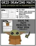 STAR WARS YODA Grid Drawing Math Puzzle LONG DIVISION WITH REMAINDERS (2)