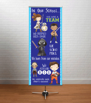 STAR WARz theme - Classroom Decor: LARGE BANNER, In Our School
