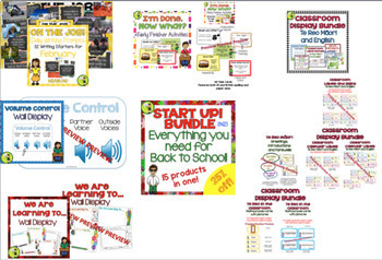START UP! Back to School Bundle - Everything You Need For Back To School!