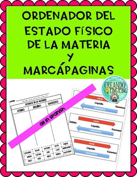 STATES OF MATTER SORT IN SPANISH with BOOKMARKS