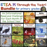 STEAM Challenges for the Whole Year Money Saving Bundle