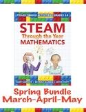 STEAM Through the Year: Mathematics – Spring Bundle (March