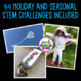 A YEAR of STEM  for Elementary BUNDLE with Back to School STEM Activities